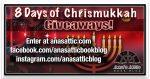 8 Days of Chrismukkah Giveaways 2020